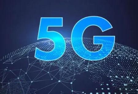 Verizon Announces 5G Network Services in Hoboken